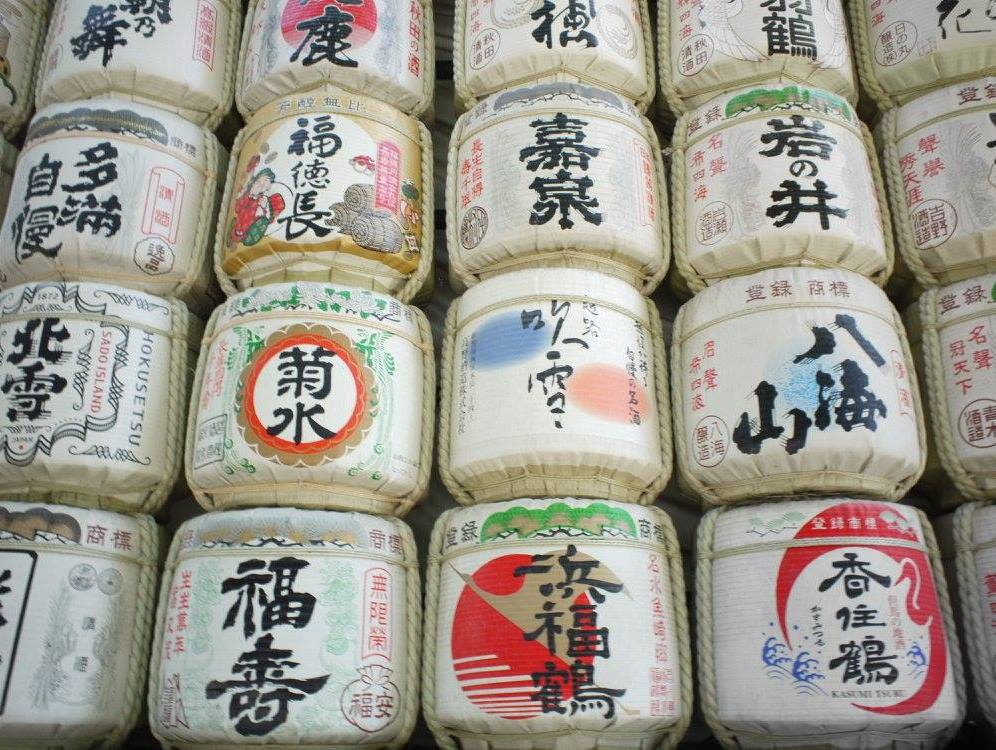 Sake casks that were donated to the shrine